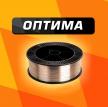 Optima Св-08ГСО d0,8 на 5 кг